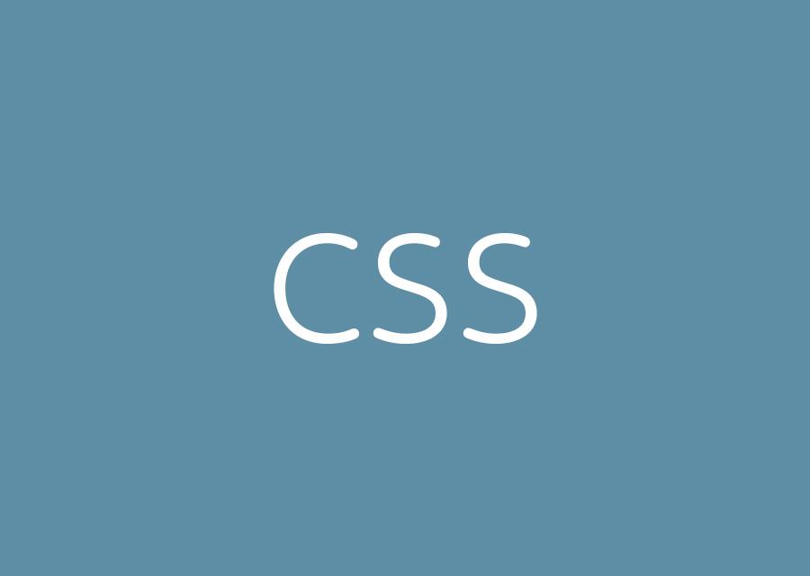 【コーダー向け】CSSでつまづきやすいポイントと解決法